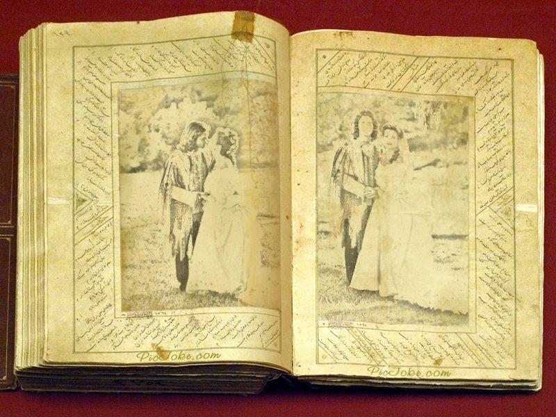 CREATIONS DIVERSES SUR DQMW - Page 4 Matrim10