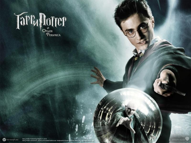 Harry Potter : une initiation à la magie et à la sorcellerie ! - Page 2 2cbb6510