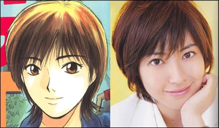 Great Teacher Onizuka 2012 Fuyuts11
