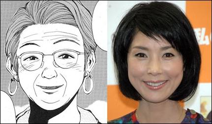 Great Teacher Onizuka 2012 Sakura10