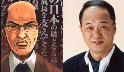 Great Teacher Onizuka 2012 Uchico10