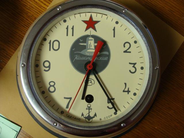 Horloge des Sous-Marins Russe et Soviétique  Photo_64