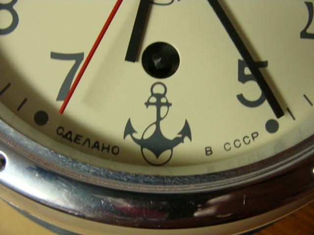 Horloge des Sous-Marins Russe et Soviétique  Photo_67