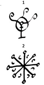 Магические символы. Символика в магии. Символы талисманы. 4fb80b10