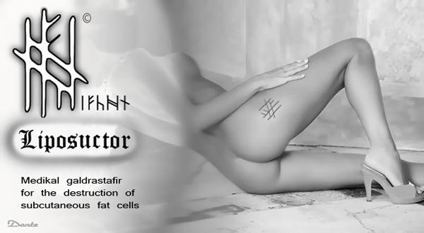 Рунические формулы на похудение. Liposu10