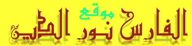 الاسلاميات 210