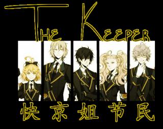 Die Organisationen The-ke10