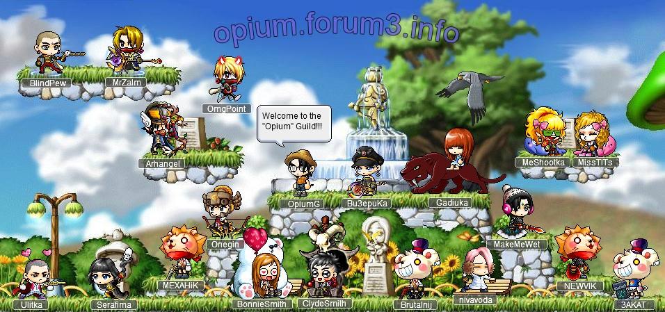 OpiumEMS