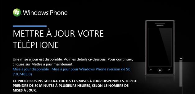 [INFO] WP7.5 Mango Unlocked disponible (HTC/SAMSUNG/LG) !  740310