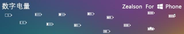 [ASTUCE] Changer l'apparence de la barre de Status (Icones Réseau & Batterie) Attach10