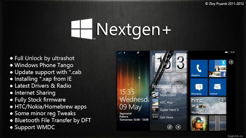 [ROM-HD7] Nextgen+ v3.3 - FullUnlock UltraShot [25.6.2012-OS8779.8] 6188fe10