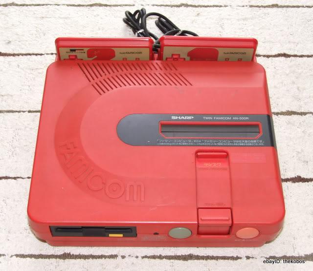 Consoles étranges , Machines méconnues ou jamais vues , du proto ou de l'info mais le tout en Photos - Page 10 Dscf4510