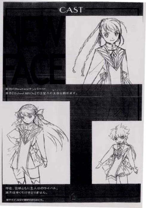 Sunrise's Official Artwork & Beta ShizMai 110