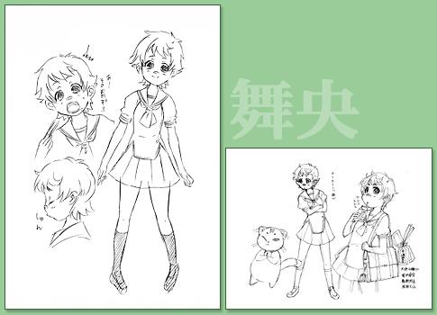 Sunrise's Official Artwork & Beta ShizMai Mao_an10
