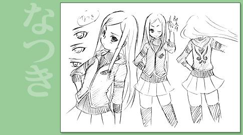 Sunrise's Official Artwork & Beta ShizMai Natsuk12