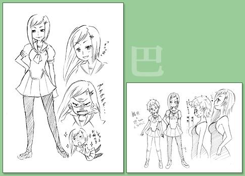Sunrise's Official Artwork & Beta ShizMai Tomoe10