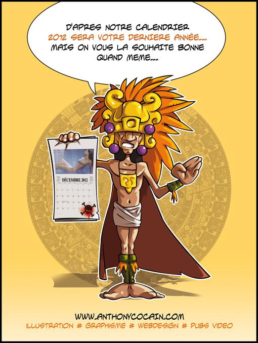 BOUNANÉ  Maya210