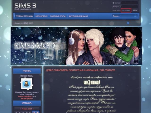 Problème d'inscription sur un site Sims3m10