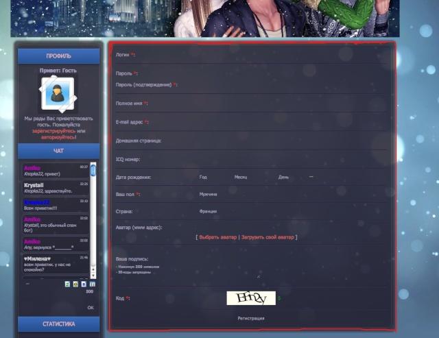 Problème d'inscription sur un site Sims3m11