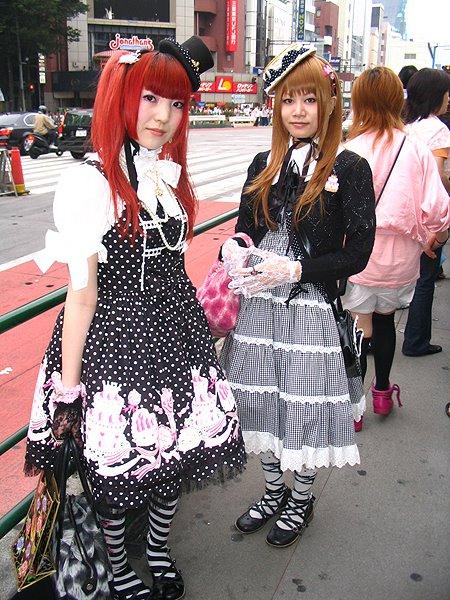 Prochainement dans votre forum: Maki et Asuka!!!!!! 29886110