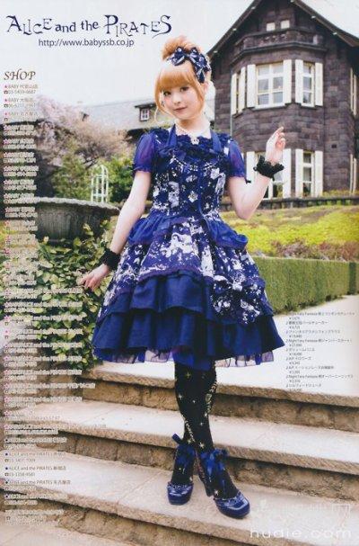 ---------- Choses à savoir dans le lolita!!-------------- 30363710