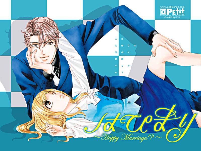 Happy Marriage ?! Happy_10