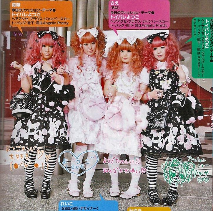 ---------- Choses à savoir dans le lolita!!-------------- Sweet_13