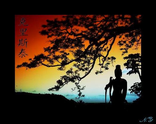 vie anterieure Asie10