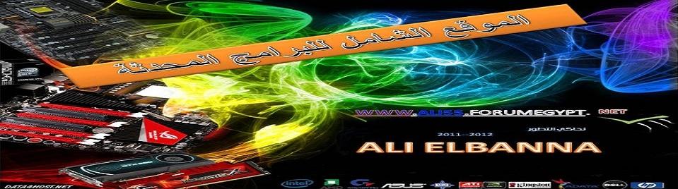 www.ali55.forumegypt.net 1111110