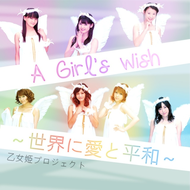 "3rd Single ""A Girl's Wish~Sekai ni Ai to Heiwa~"" Covers are Released! 3-sing12"