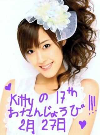 Hachimitsuhime's 17th Birthday! Kitty-10
