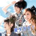 OHP Songs Downloads! Aaaa10