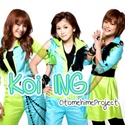 OHP Songs Downloads! Koiing11