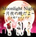 OHP Songs Downloads! Moonli10