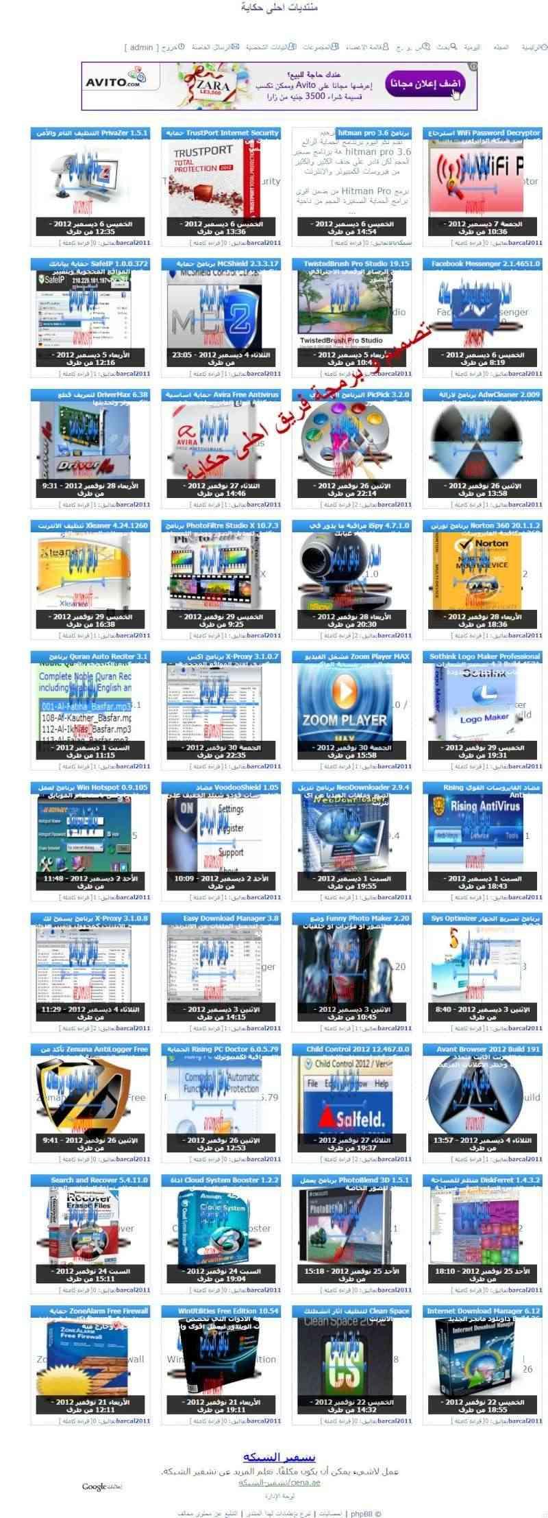 [تومبلايت] المجلة الاكترونية + نشر تلقائي للمواضيع فيها 07-12-11