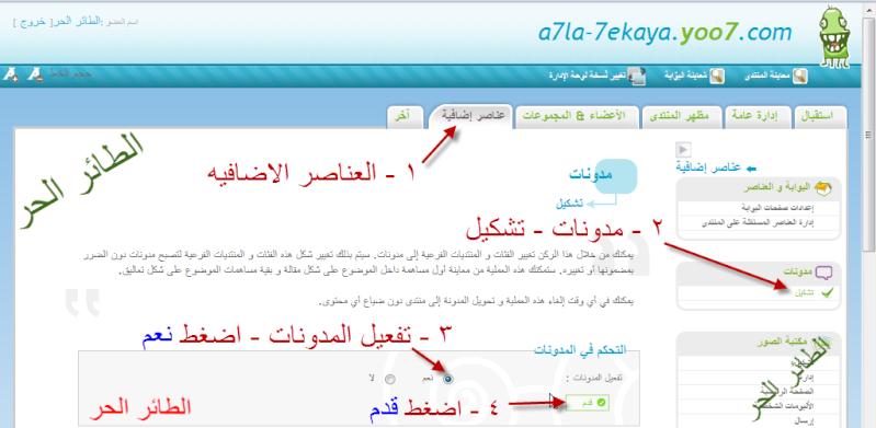 كود [Template] وضع بيانات كاتب الموضوع اعلى الصفحة و باقى الردود بشكل عمودى مثل vb  20-01-10