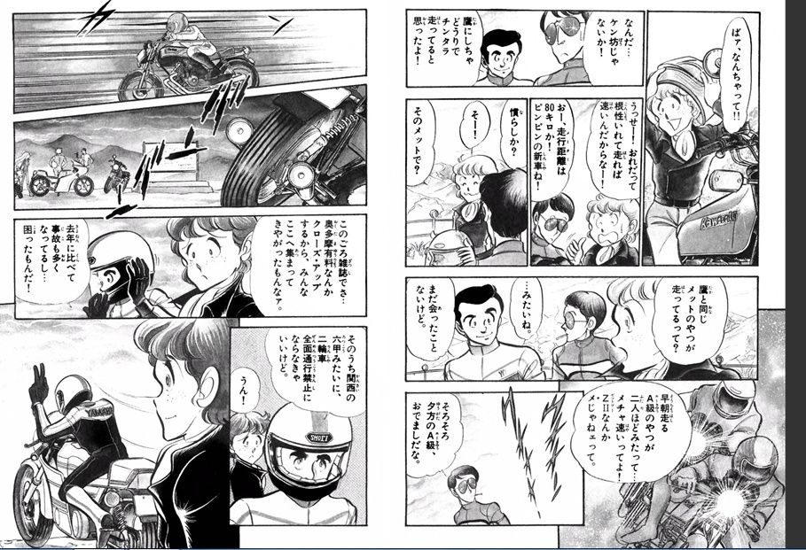A plein gaz - Page 2 Scan_210