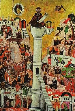 24 mai : Saint Syméon le Stylite (le jeune) 260px-16
