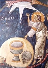 26 septembre : Saint Gédéon  6328-010