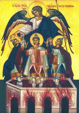 16 décembre : Saints Ananias, Azarias et Misaël Anania10