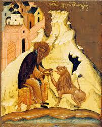 Saints et Saintes du jour - Page 15 Gerasi10