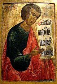 Saint du jour - Page 37 Habacu10