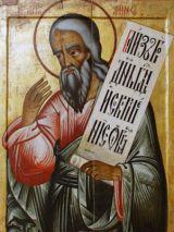Saints et Saintes du jour - Page 17 Osee_i11