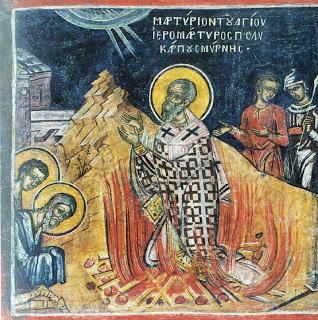 23 février : Saint Polycarpe de Smyrne Polica10