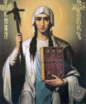 Saint du jour - Page 37 Sainte14