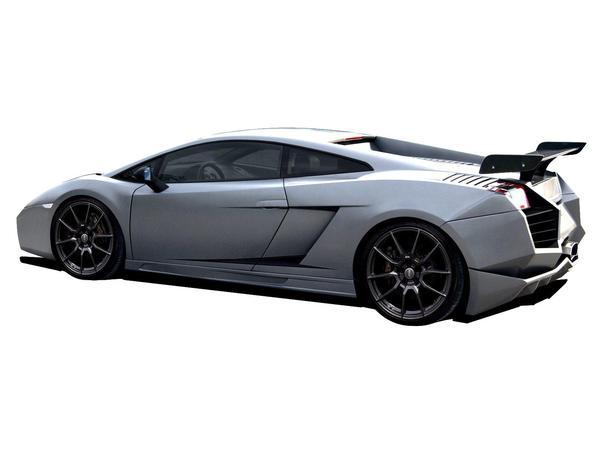 Lamborghini Gallardo par Cosa Design : pas discrète L310