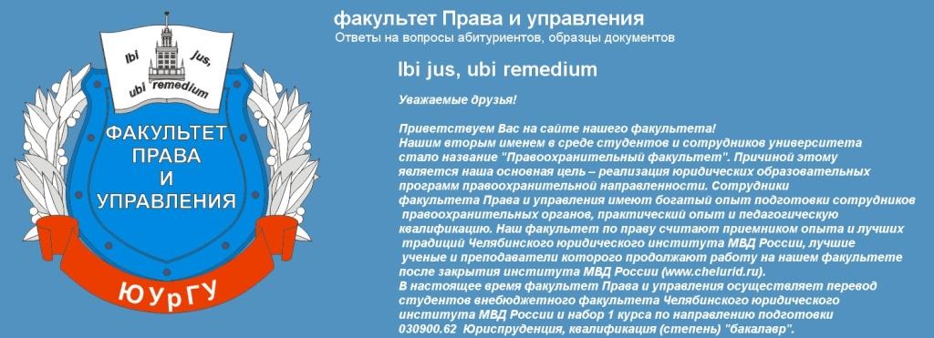 Перевод на факультет 9_bmp10
