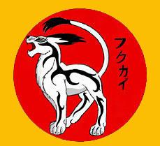 Fukukai ( フクカイ )