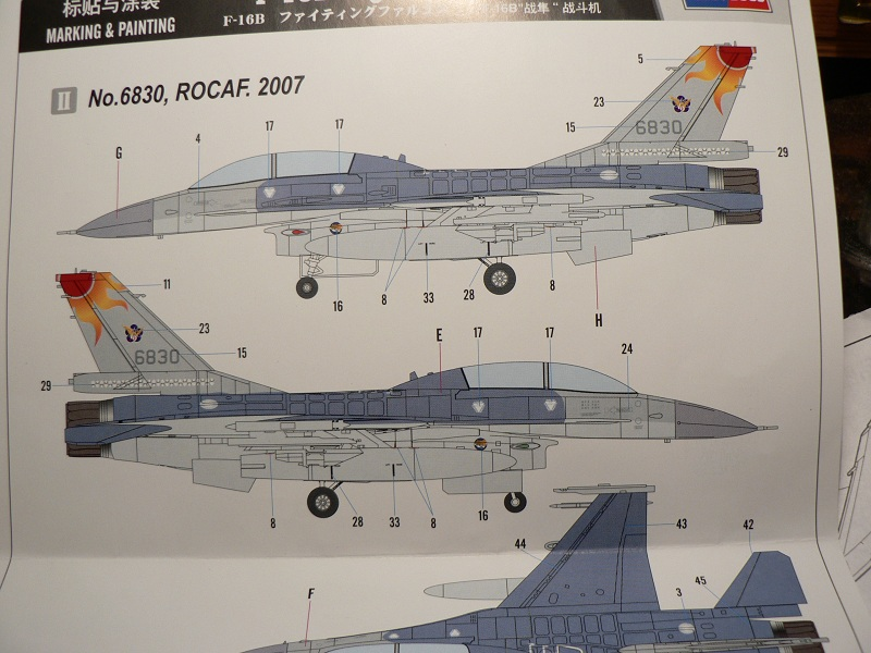 [Hobby Boss] General Electric F-16 (ROCAF) Step0-11