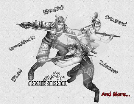 منتديات عرب Private Silkroad
